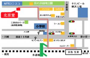 北京堂横浜地図